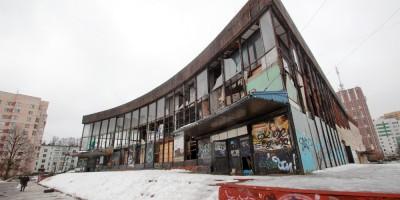 Кинотеатр Комсомольский, Орбита на улице Лени Голикова, 29