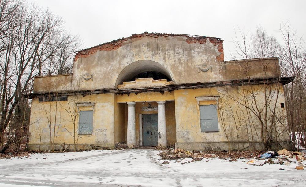 Пушкин, Павловское шоссе, дом 8, литера Л, до ремонта