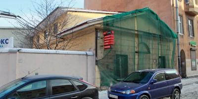 Рижский проспект, дом 37, литера З