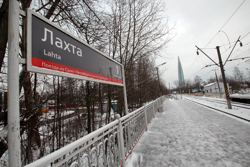 Железнодорожная станция Лахта