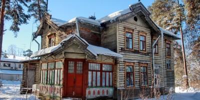 Сестрорецк, Парковая улица, дом 20
