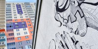 Граффити на проспекте Энергетиков