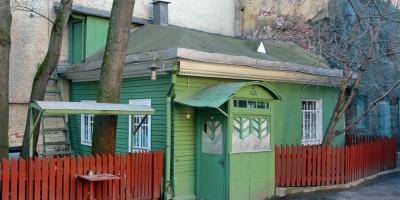 Набережная Макарова, дом 14, литера Б, деревянный дом