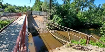 Камышинский мост после сноса