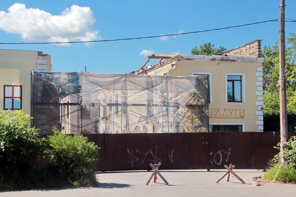 Ломоносов, Кронштадтская улица, 1, снос