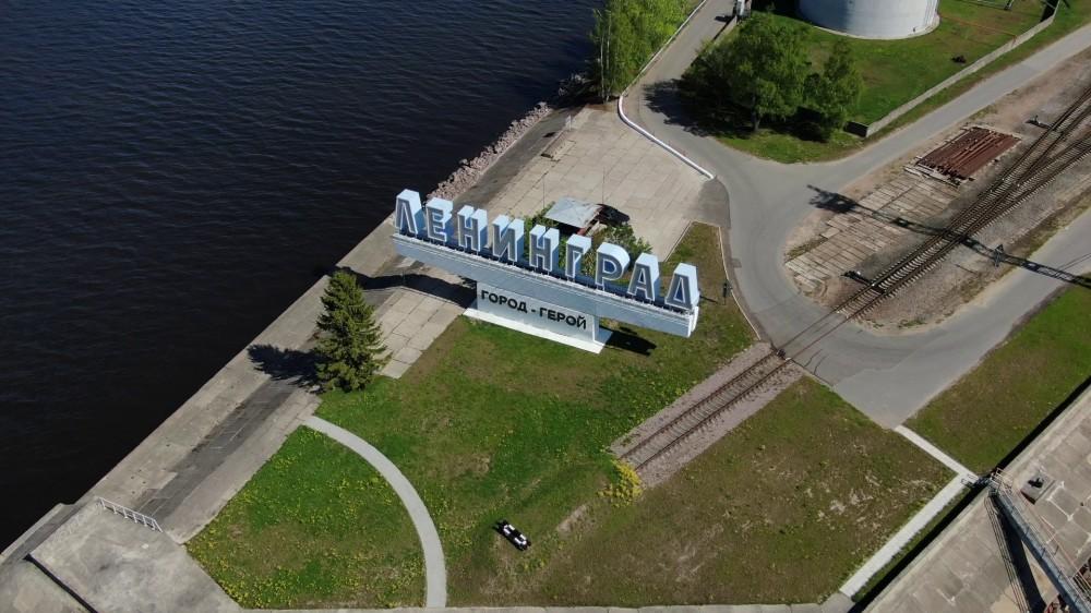 Стела Ленинград сверху