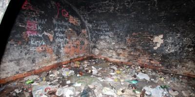 Улица Химиков, пороховой погреб, каземат