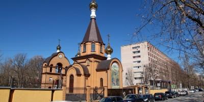 Улица Летчика Пилютова, дом 1, строение 25, церковь Димитрия Донского