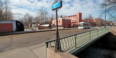 Кронштадт, Пеньковый мост