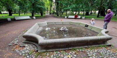 Итальянский сад, фонтан