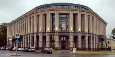 Улица Смольного, 6, здание Арбитражного суда Санкт-Петербурга и Ленинградской области