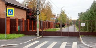 Сестрорецк, Ягодная улица