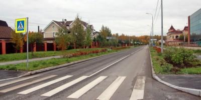 Сестрорецк, Рыбацкая улица