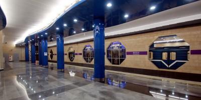 Станция метро Дунайская