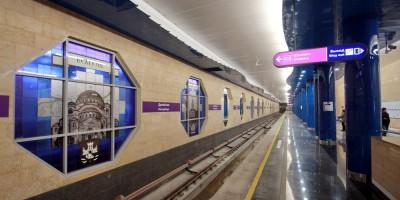 Станция метро Дунайская, перрон