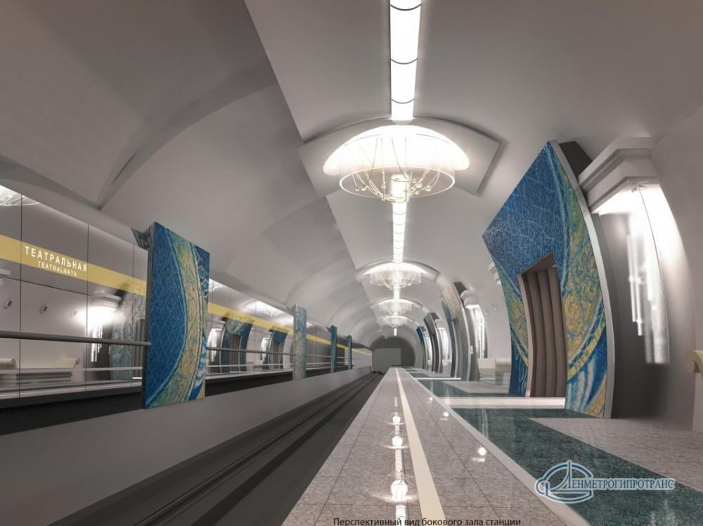 Станция метро Театральная, перронный зал