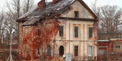 Ломоносов, набережная Сидоровского канала, дом 2