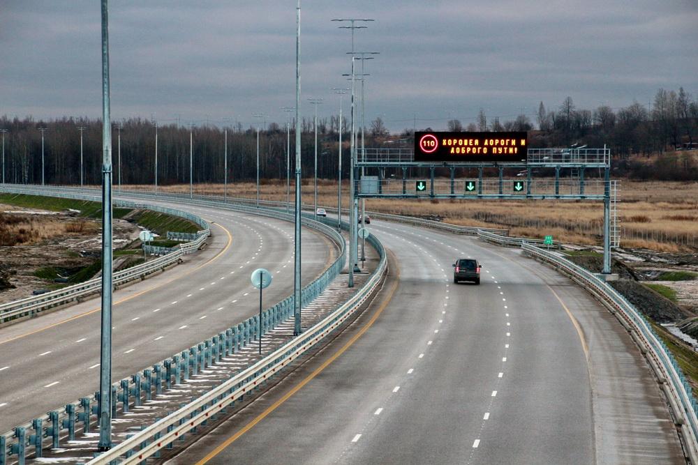 Платная дорога М11 Петербург— Москва