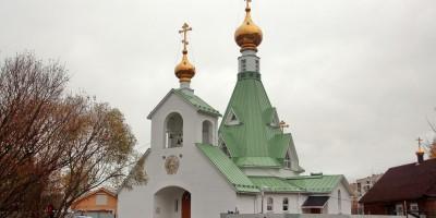 Улица Доблести, церковь Иоанна Милостливого
