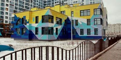 Улица Вадима Шефнера, дом 12, корпус 3, детский сад