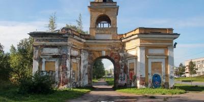 Александровские ворота на улице Химиков, 20