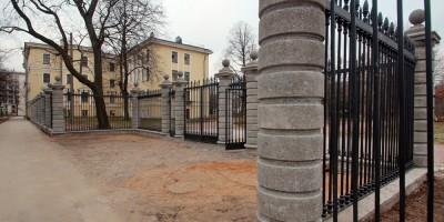 Выборгский сад, ограда