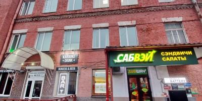 Заставская улица, 33, литера Д, вывески