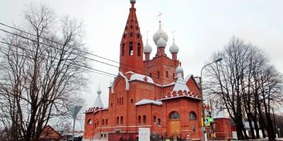Церковь Серафима Саровского в Петергофе на Ораниенбаумском шоссе