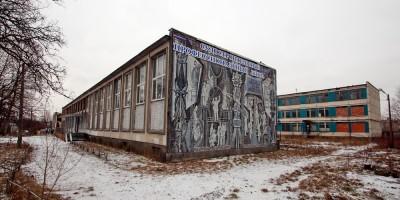 Колледж судостроения и прикладных технологий, Судостроительный лицей на Кронштадтской улице, 15