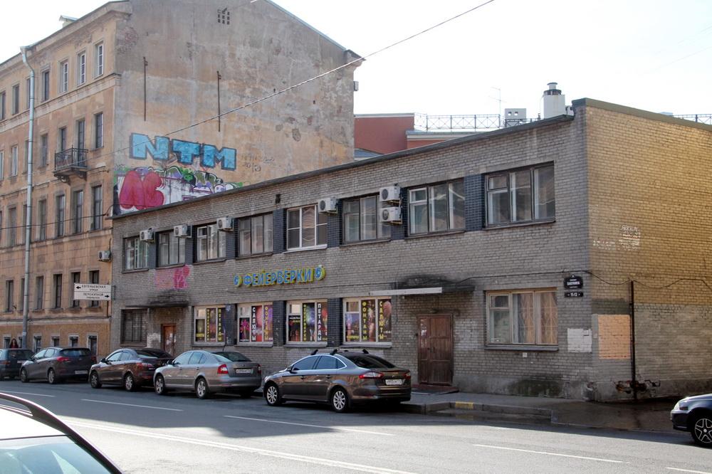 Проспект Бакунина, 13, литера Г