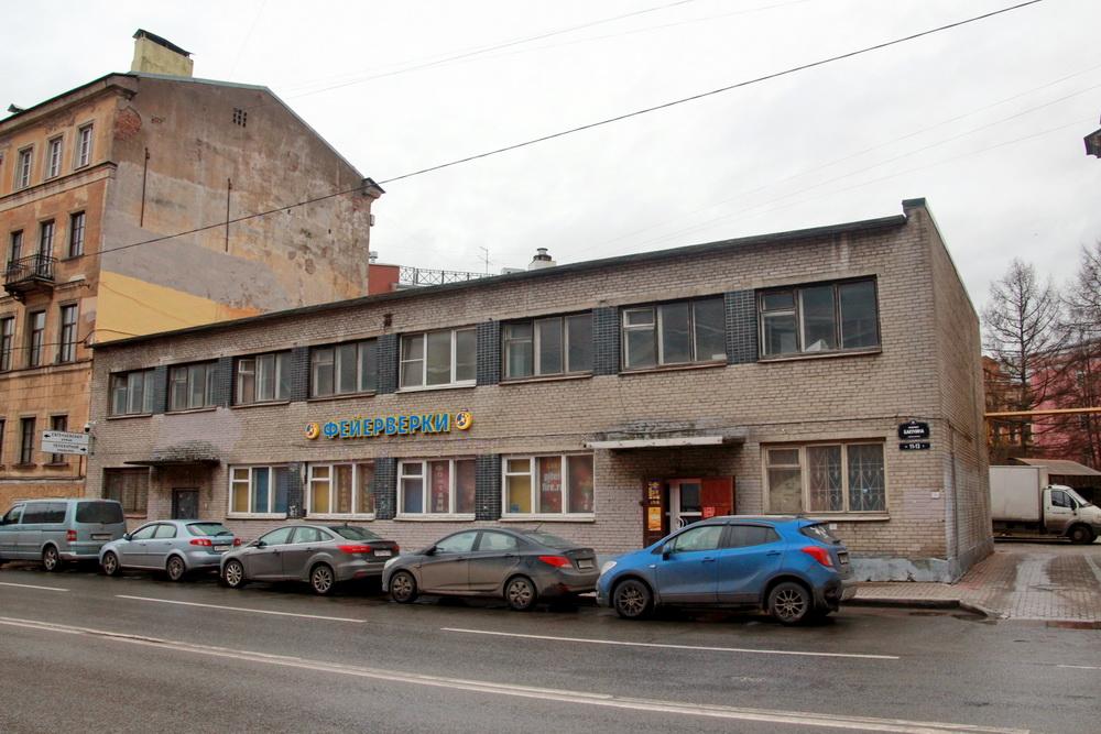 Проспект Бакунина, дом 13, литера Г