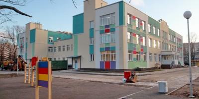 Улица Летчика Пилютова, дом 13, корпус 2, детский сад