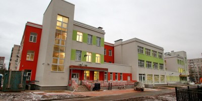 Улица Олеко Дундича, 20, корпус 2, детский сад