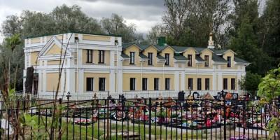 Александровское кладбище, церковно-административный дом