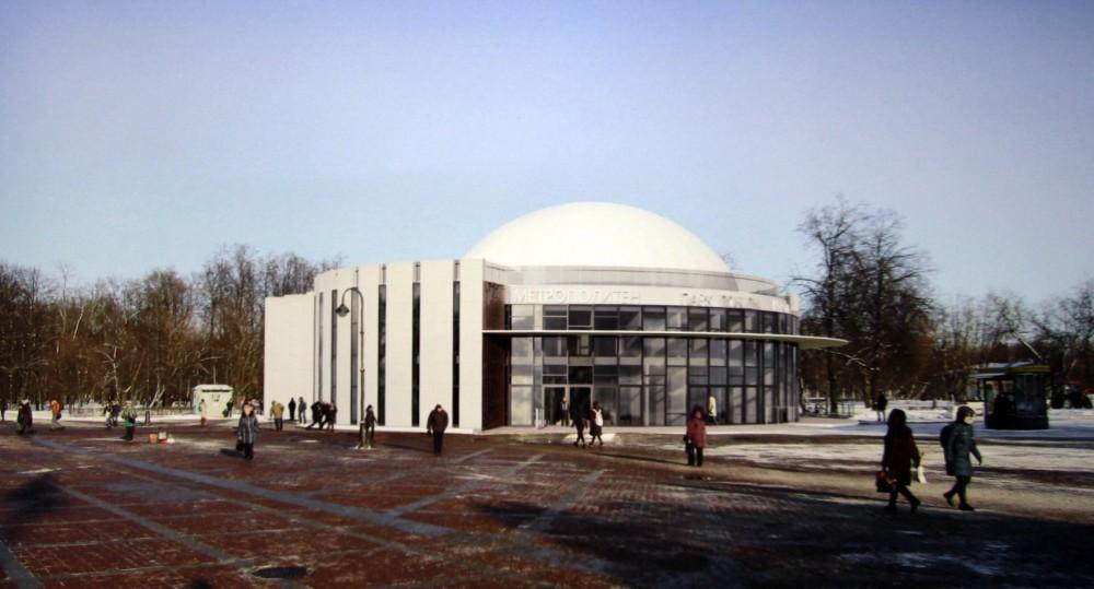 Станция метро Парк Победы, проект реконструкции, первый вариант