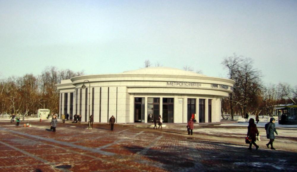 Станция метро Парк Победы, проект реконструкции, третий вариант