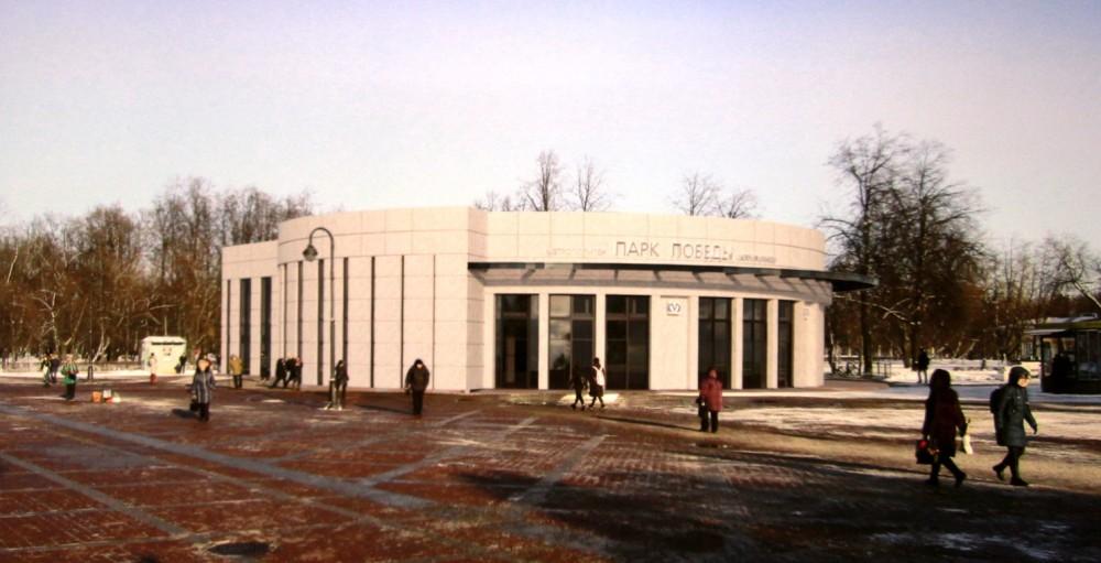 Станция метро Парк Победы, проект реконструкции, второй вариант