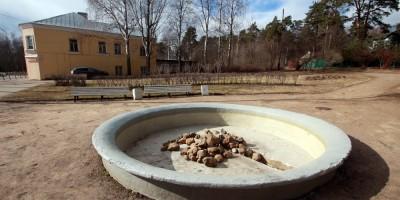 Зеленогорск, Приморское шоссе, чаша фонтана