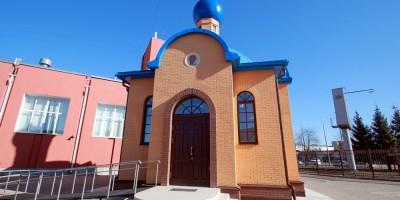 Храм-часовня Николая Чудотворца на улице Фучика, дом 10, строение 2