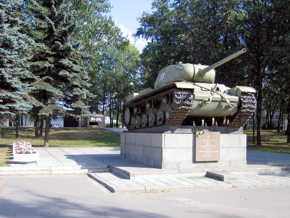Проспект Стачек, танк