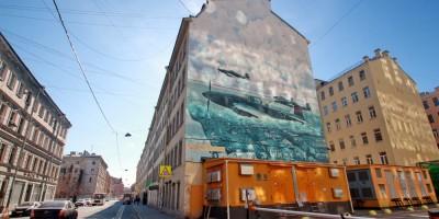 Большая Зеленина улица, 16, граффити Небеса