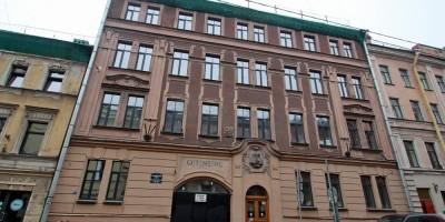 Гражданская улица, 13-15, гостиница Gutenberg