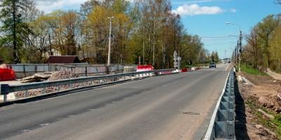 Александровская, Волхонское шоссе