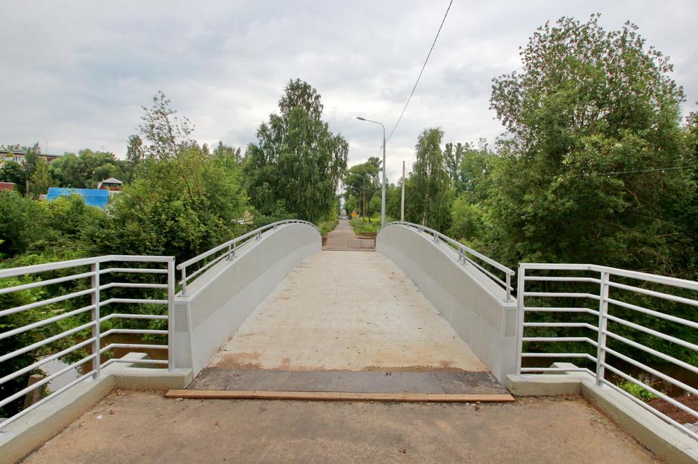 Камышинский мост