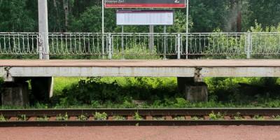 Станция Красные Зори, платформа