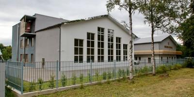 Лахтинский проспект, дом 102, корпус 3, школа Таурас