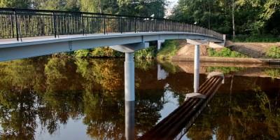 Мост Красный Судостроитель через Охту