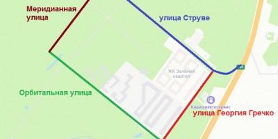 Улицы Кокколева