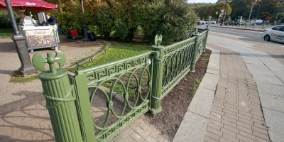 Александровский парк, решетка вдоль Кронверкской набережной