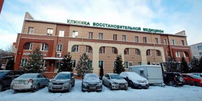 Медицинский центр Абиа на проспекте Королева, 48, корпус 7